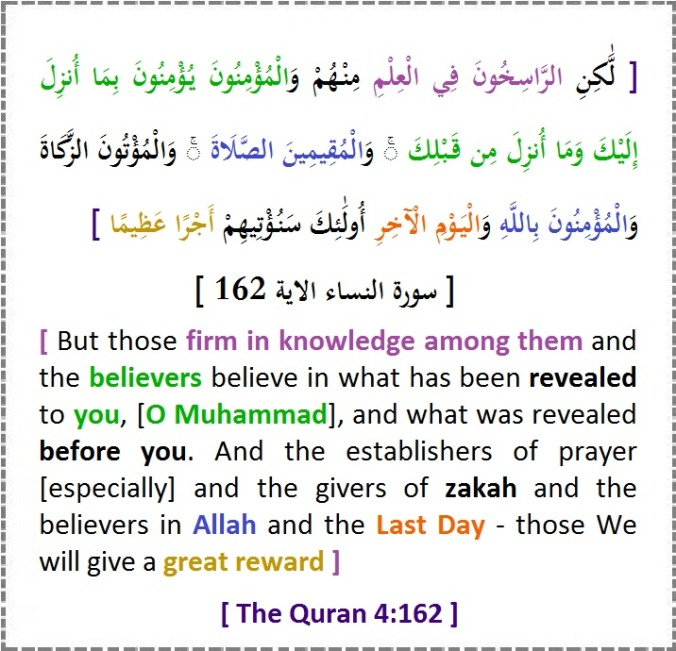 But those firm in knowledge among them and the believers believe in what has been revealed to you, [O Muhammad], and what was revealed before you