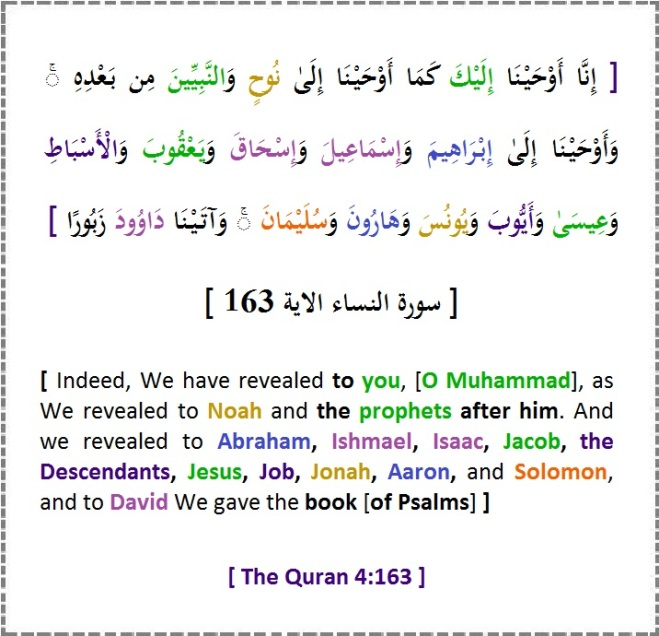 Indeed, We have revealed to you, [O Muhammad], as We revealed to Noah and the prophets after him. And we revealed to Abraham, Ishmael, Isaac, Jacob, the Descendants, Jesus, Job, Jonah, A